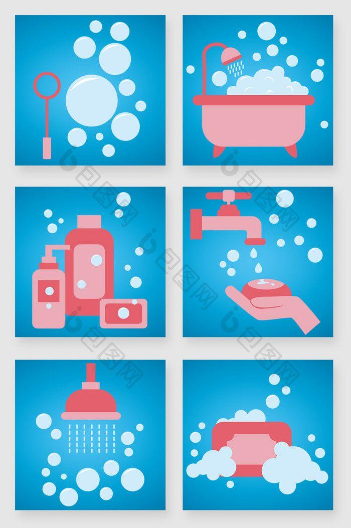 Simple Clean Bath Bubble Icon Vector Png Images Ai Free Download Pikbest Free Graphic Design Bubbles Free Design