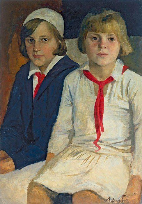 А.Любимов «Две пионерки» 1932.