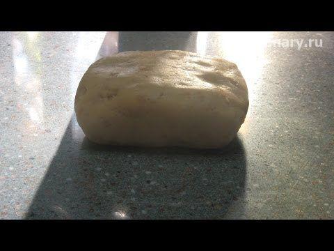 Миндальное тесто с марципаном .