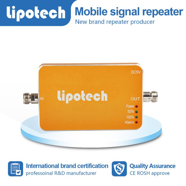 universal amplifiers 1700/2100mhz 65dbi AWS 2G/3G OEM mobile cover indoor 2g 3g aws signal booster