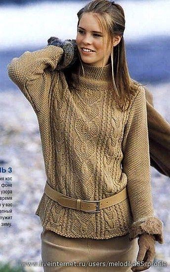.Светло-коричневый пуловер. Обсуждение на LiveInternet - Российский Сервис Онлайн-Дневников