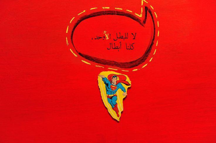 Faisal Samra, From the series 'Text image (No hero)', 2011,  Lambda Print Mounted on Aluminium and Framed, 120 x 180 cm. Edition of 5.