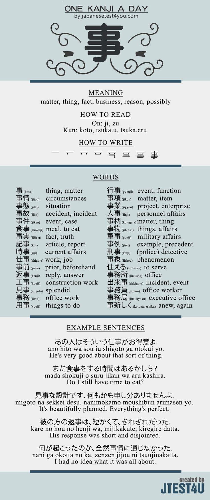 Learn one Kanji a day with infographic - 事 (ji): http://japanesetest4you.com/learn-one-kanji-a-day-with-infographic-%e4%ba%8b-ji/