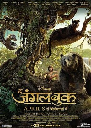 The Jungle Book 2016 Dual Audio Hindi 720p HDTS 1GB Movies,films http://filmsallcatogery.blogspot.com
