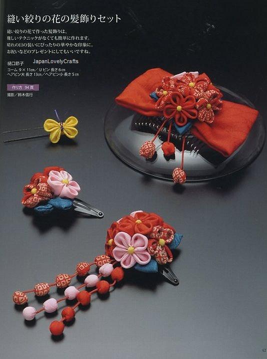Chirimen Flower Komono - Seasonal Decoration - Japanese Sewing Pattern Book - Traditional Retro Zakka made of Crepe Fabric - B865. $25.00, via Etsy.