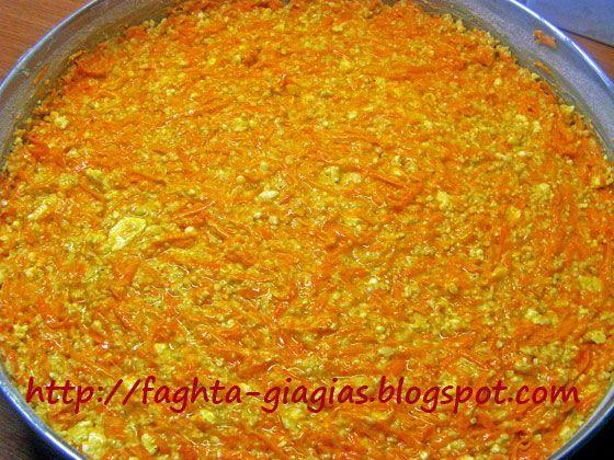 Τραχανοτυρόπιτα με κίτρινη κολοκύθα - από «Τα φαγητά της γιαγιάς»