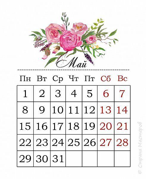 Настольный календарь на 2017 год, размер 10*18 см. фото 9