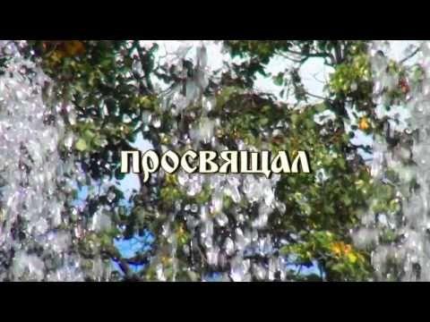 (1) Сергей Алексеев: 40 уроков русского. Урок первый. Слово - YouTube