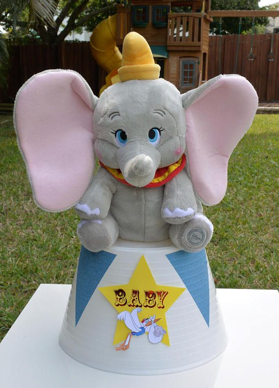 Dumbo birthday Prop/Centerpiece Kids birthday/Baby