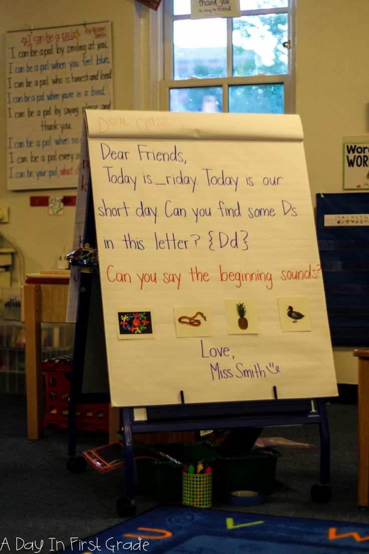 A Day in First Grade | How to set up a morning meeting in your kindergarten classroom