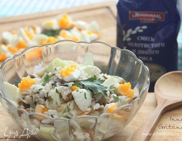 Салат с рисом и кабачком. Ингредиенты: рис, кабачки молодые, яйца куриные
