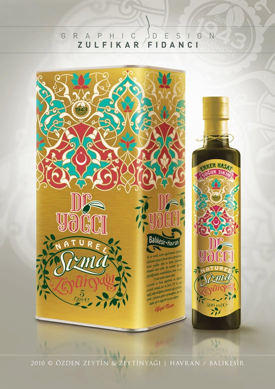 Dr.Yagci brand of olive oil packaging design. This brand in Turkey. Designed by Zülfikar Fidanci