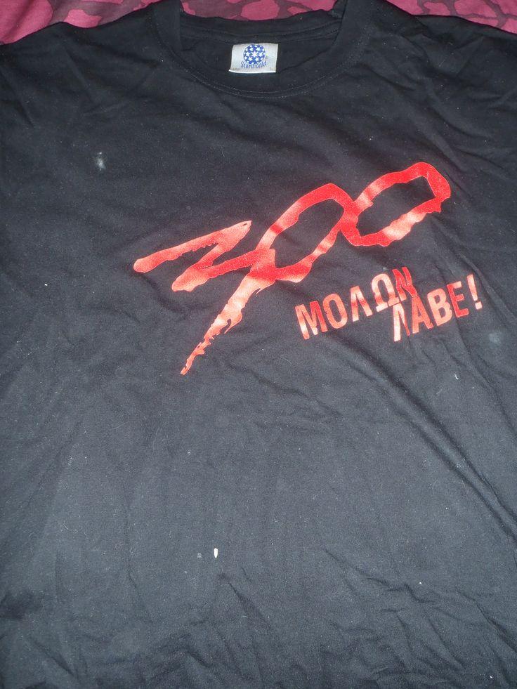 MOVIE- 300 ΜΟΛΩΝ ΛΑΒΕ