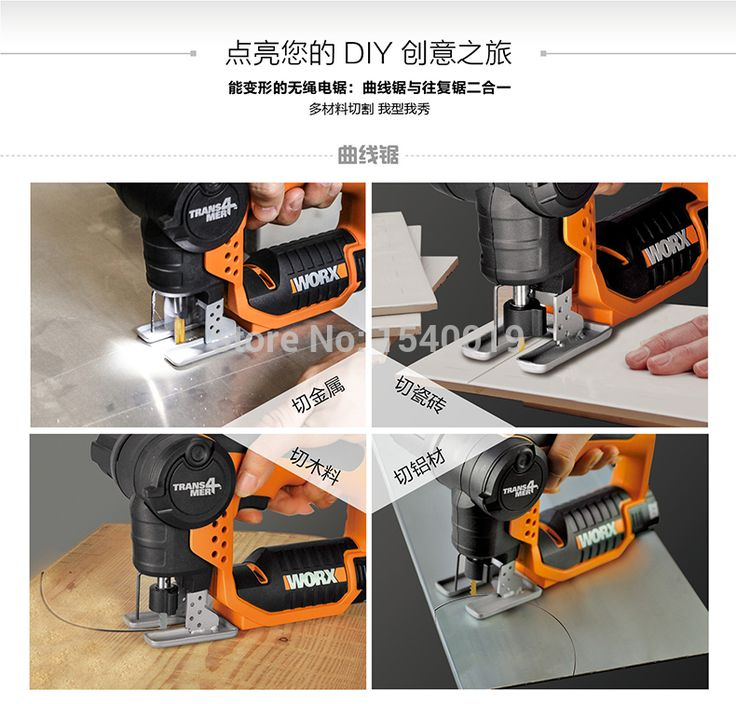 WORX Power Tools WX540 Rechargeable 12V Li Ion battery Cordless Electric saw garden reciprocating saw-in Electric Saw from Home Improvement on Aliexpress.com | Alibaba Group