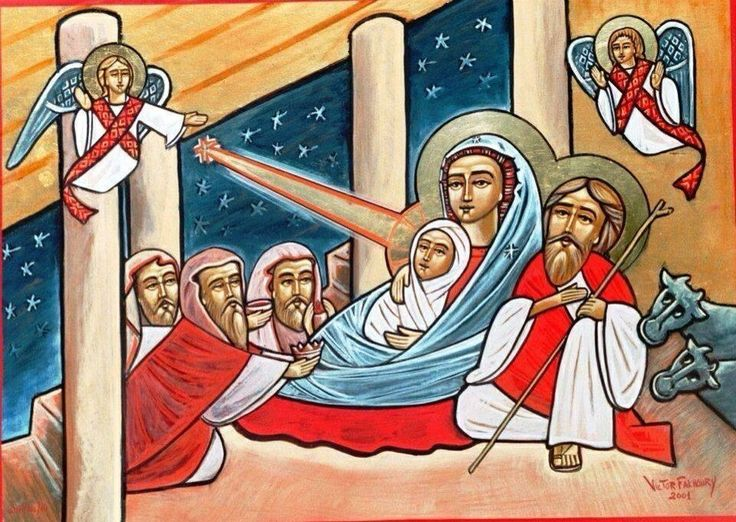 Coptic Orthodox Icon of the Nativity