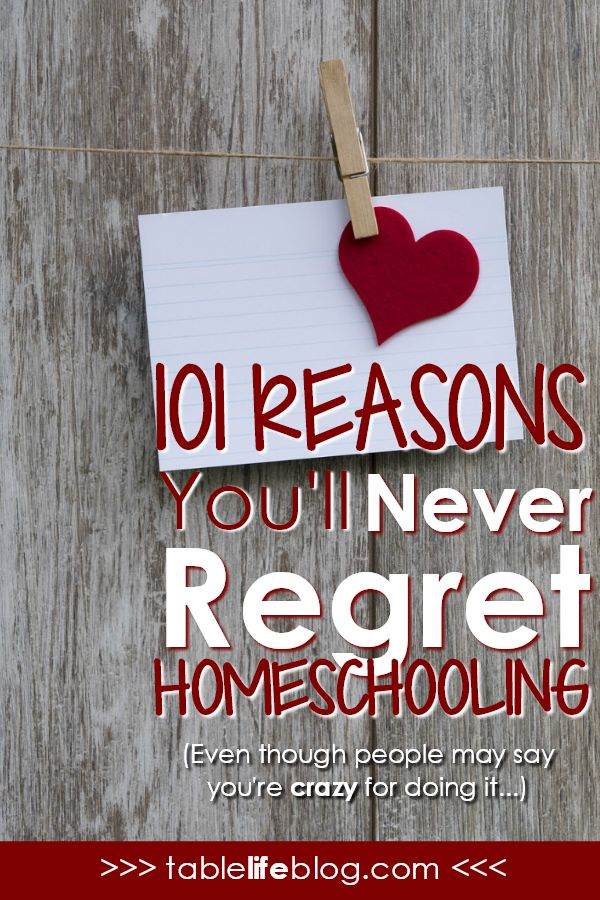 It doesn't always come easily and some folks may say you're crazy for choosing it, but there are tons of reasons you'll never regret homeschooling.