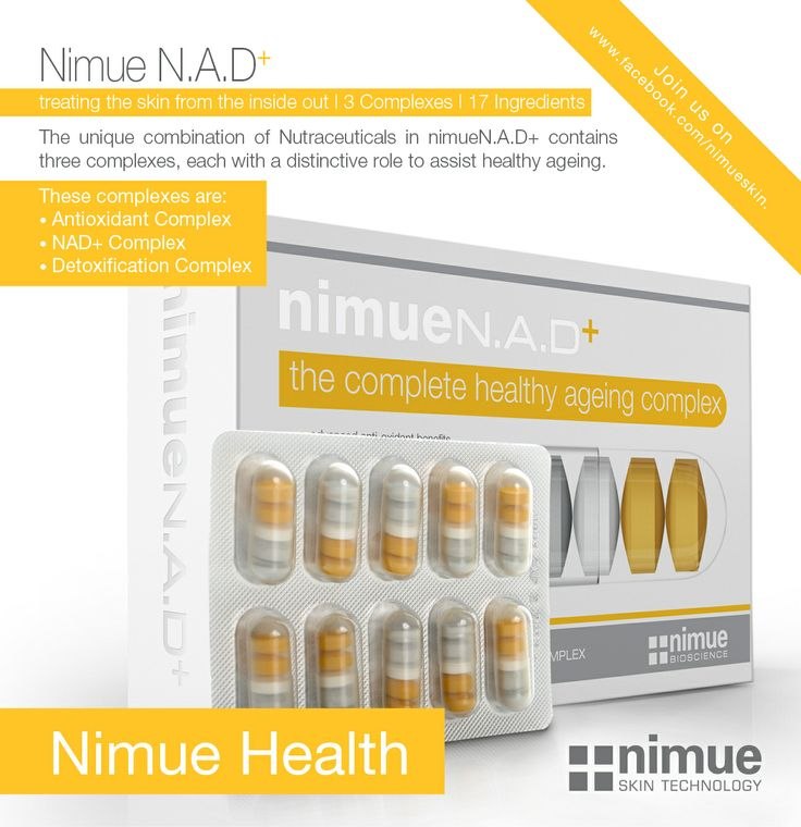 Health and Skin Care Products www.nimuebioscience.com  www.facebook.com/nimuebioscience