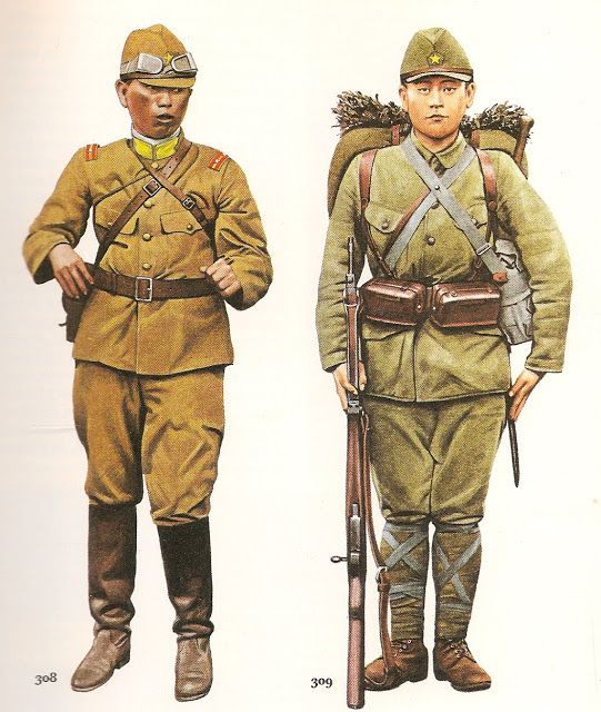 Lieutenant Japanese Army 1937 and private Japanese Army 1941.