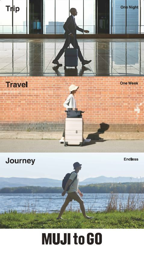 No matter what kind of trip, MUJI will be your travel companion.