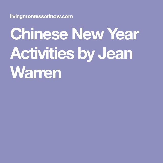 Chinese New Year Activities by Jean Warren