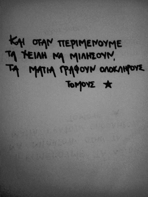 *true story*