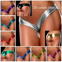 High Quality Women Underwear Panty Sexy Metallic Metallic Thongs Girls panties Briefs 10 Color Sexy Lingerie Hot panties Best Buy follow this link http://shopingayo.space