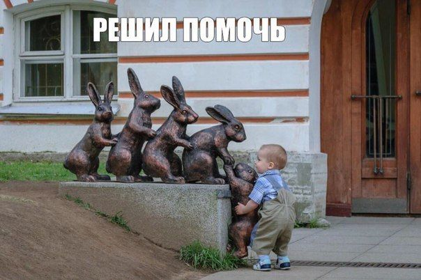 Фабрика приколов. #помощник