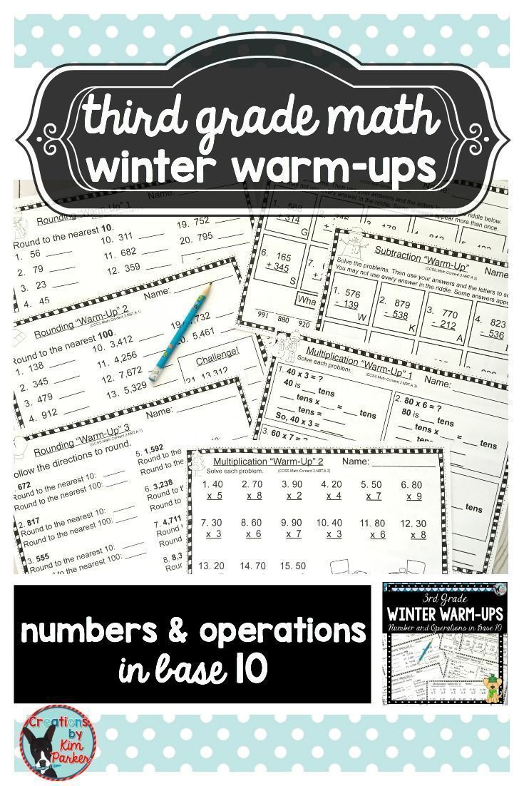 Third Grade Math Winter Warm Ups Is A Pack Of Winter Themed Worksheets Covering The Three Standards In Th Winter Math Worksheets Winter Math Third Grade Math [ 1102 x 735 Pixel ]