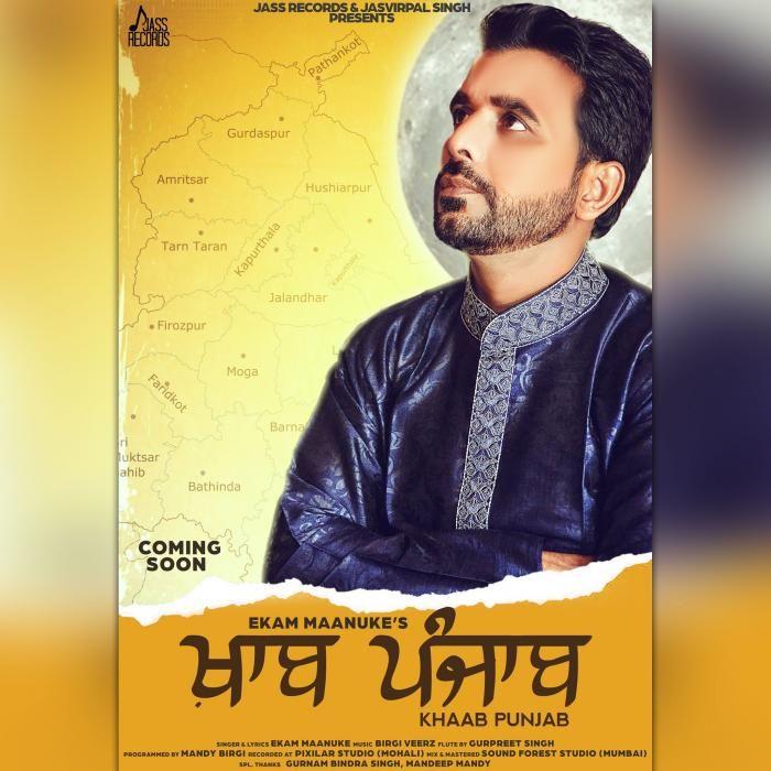 Khaab Punjab By Ekam Maanuke Mp3 Punjabi Song Download And Listen Songs Mp3 Song Online Streaming
