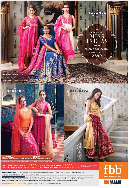 fbb-big-bazaar-miss-indias-festive-collection-ad-times-of-india-delhi-07-10-2017