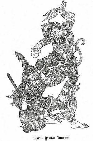 Ramakien Image
