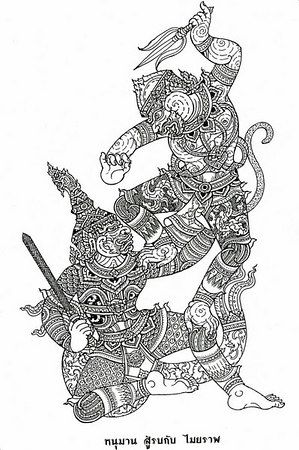 17 best ideas about khmer tattoo on pinterest thai for Laos tattoo designs
