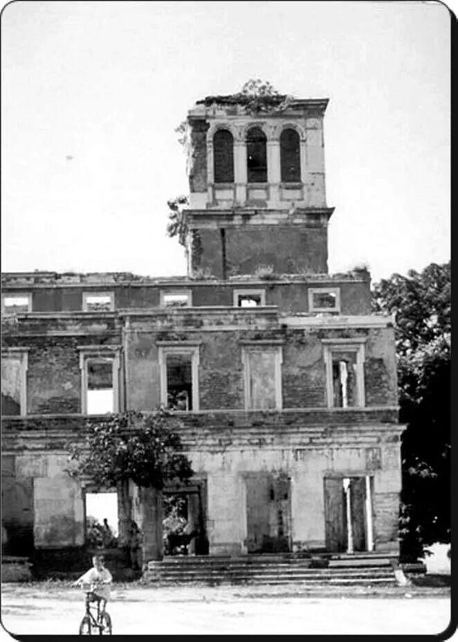 Umraniye/ Hekimbasi av kosku, 1970ler