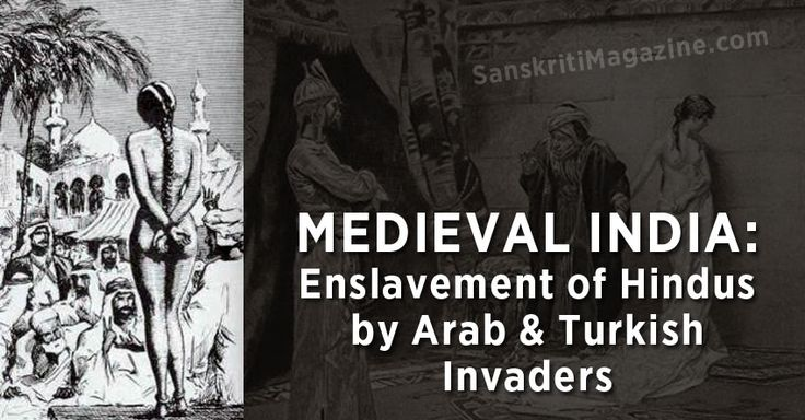 Turks were not the first Muslims to invade India. Prior to the coming of Turks the Arab general Muhammad bin Qasim invaded Sindh in the early years of the eighth century. In conformity with the Muslim tradition, the Arabs captured and enslaved Indians in large numbers. Indeed from the days of Muhammad bin Qasim in the