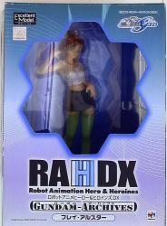 メガハウス RAH DX SEED フレイアルスター(白キャミソール)