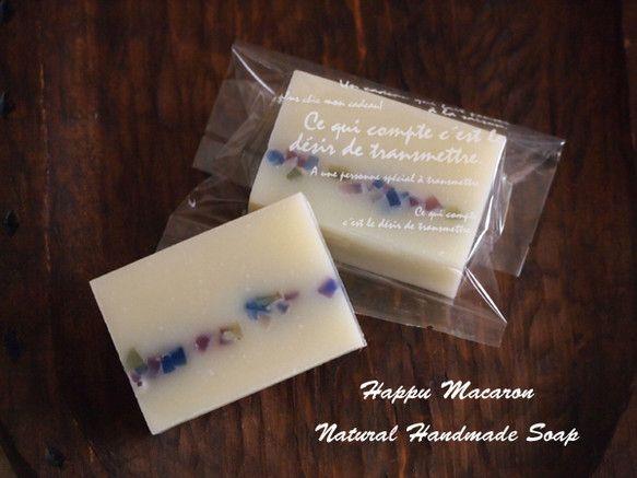 ★Natural Soap by Happy Macaron★空が見せる様々な表情。そんなイメージで作った石けんです。馬油を配合していますので...|ハンドメイド、手作り、手仕事品の通販・販売・購入ならCreema。