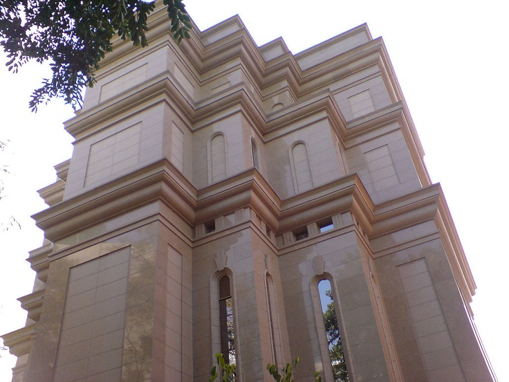 Hong Kong Temple of the Church of Jesus Christ of Latter-day Saints Temples I M, Kong Temples, Lds Temples, Temples Pict...