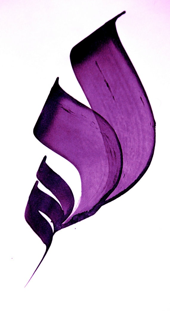 purple arabic calligraphy God in arabic