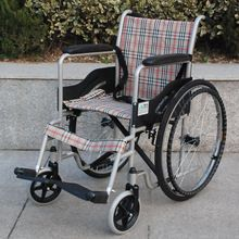 10% OFF Rehabilitation Opel smw01p wheelchair steel pipe //Price: $US $307.98 & FREE Shipping //