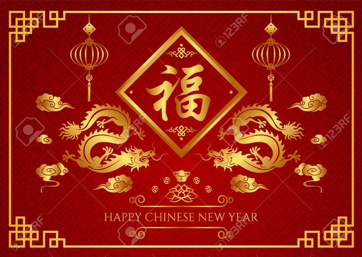 Happy Chinese new year card with Twins Gold china dragon