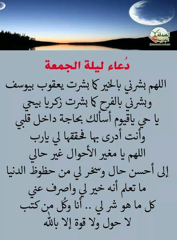 اللهم آمين يارب العالمين ولا حول ولا قوة الا بالله العلي العظيم Islamic Pictures Arabic Calligraphy Pictures