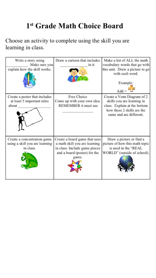 1st grade choice board Choice