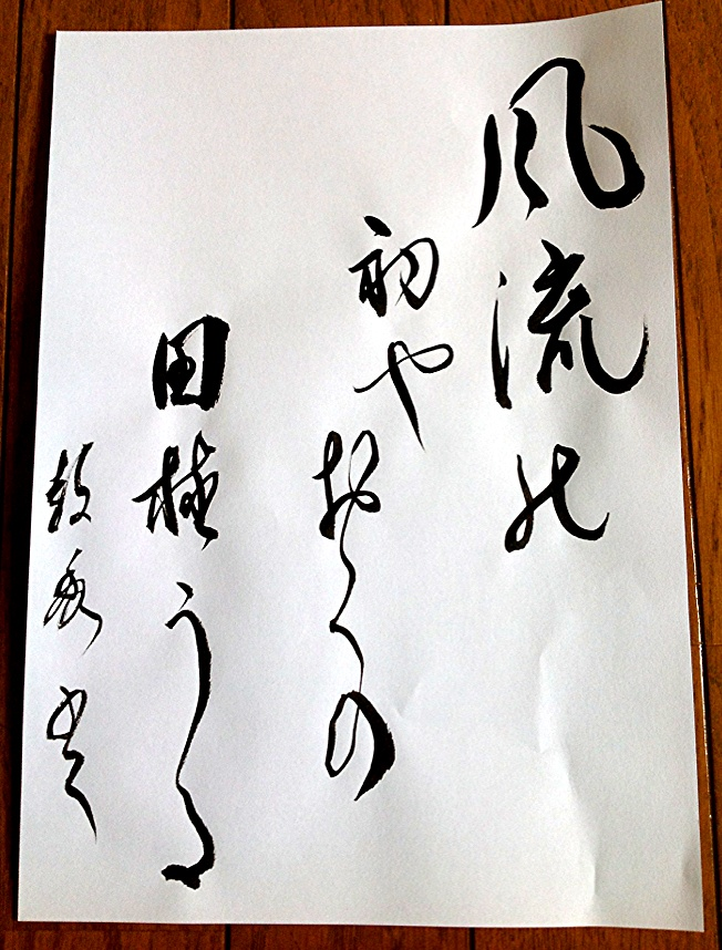 178 Best Calligraphy And Art Images On Pinterest