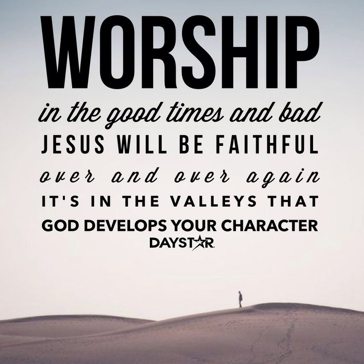Turning A Bad Situation Into A Good One Quotes: 17 Best Images About Worship Him On Pinterest
