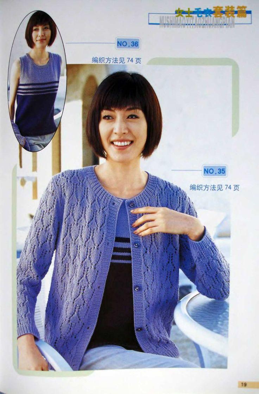 Shishang.Mao.Kuanshi.Bian_blou_2005_20.png