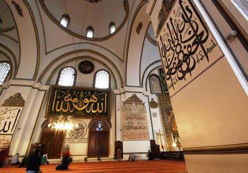 Bursa et Cumalıkızık : la naissance de l'Empire ottoman Turquie