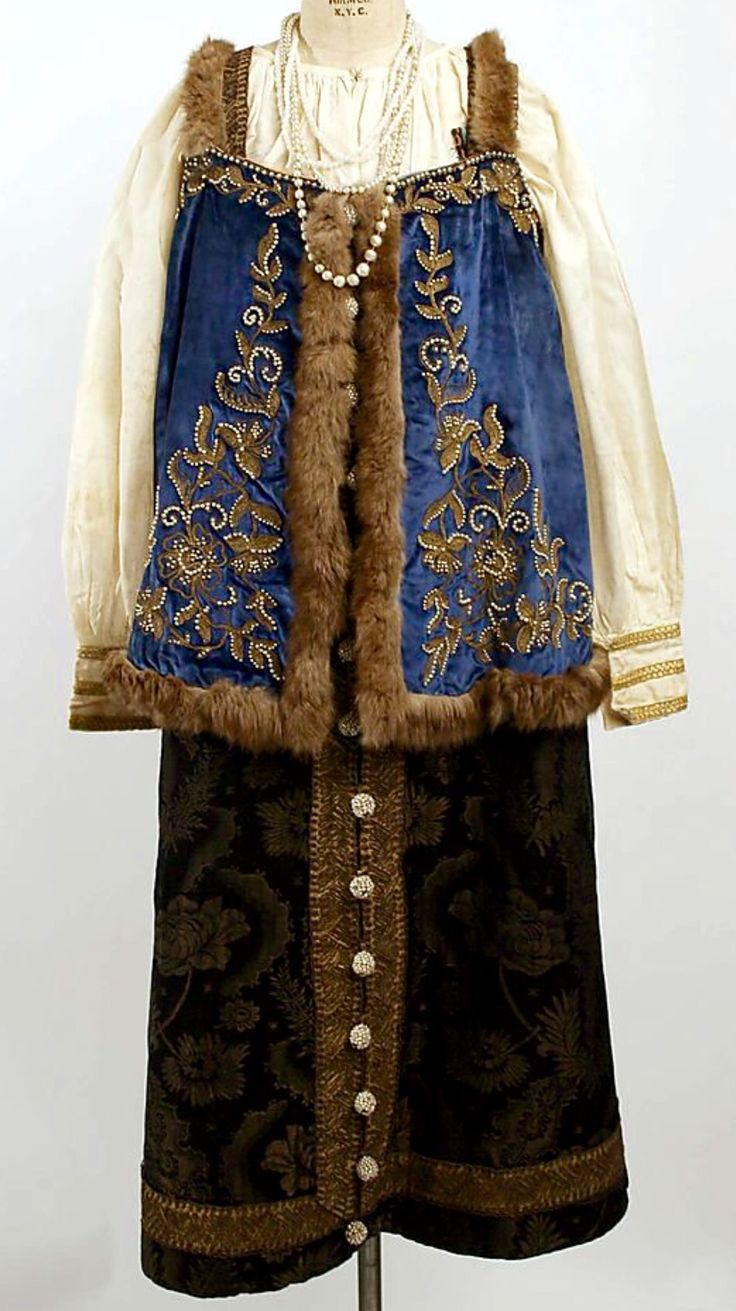 19th Century Russian Ensemble of Velvet, Fur, Silk and Cotton