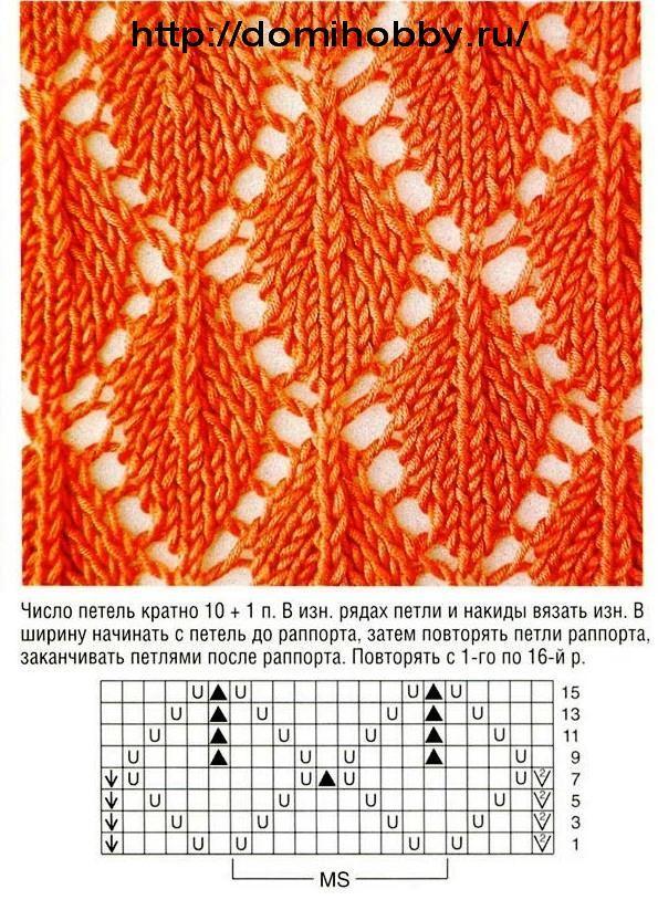 узор с листьями 9