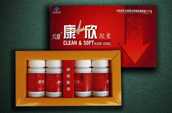"""Капсулы Kang Xin """"Канг хин"""" для очистки сосудов, торговой марки """"Bang De Li"""". Капсулы Kang Xin не токсичны, безопасны, не содержат химических примесей и не имеют побочных эффектов – только натуральные компоненты. Эффективность и безопасность неоднократно подтверждены многочисленными клиническими испытаниями в самых современных лабораториях Китая."""