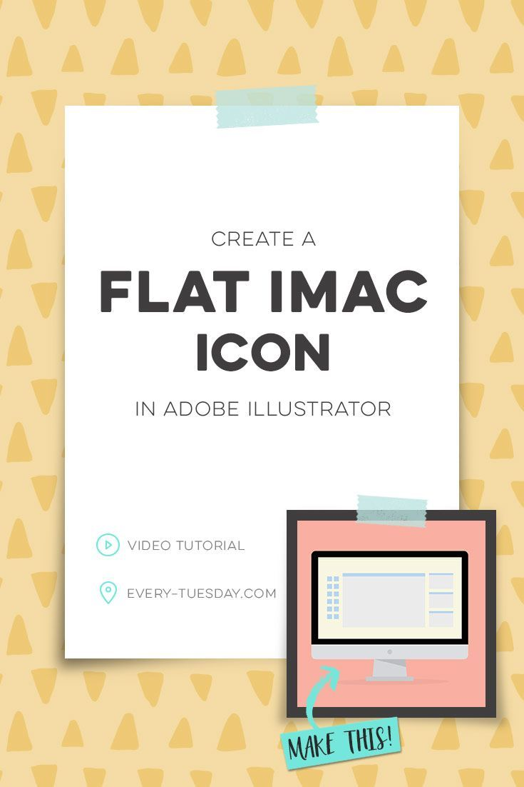 Create a flat imac icon in Adobe Illustrator | video tutorial | every-tuesday.com via @teelac